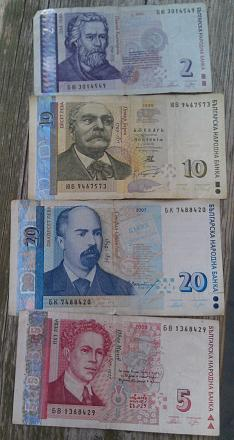 Нажмите на изображение для увеличения Название: Болгарские деньги - левы.jpg Просмотры: 168 Размер:73.0 Кб ID:19072