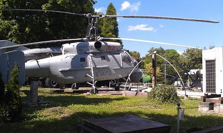 Нажмите на изображение для увеличения Название: Военно-морской музей в Варне - вертолет 821.jpg Просмотры: 169 Размер:117.9 Кб ID:19083