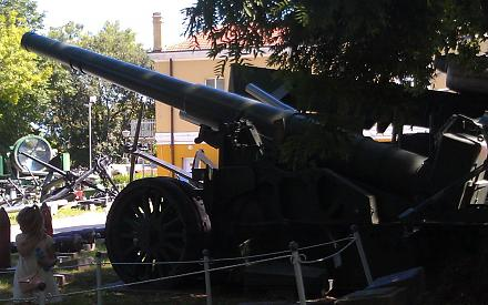Нажмите на изображение для увеличения Название: Военно-морской музей в Варне - пушка.jpg Просмотры: 162 Размер:94.1 Кб ID:19086