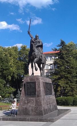 Нажмите на изображение для увеличения Название: Памятник царю Калояну.jpg Просмотры: 178 Размер:107.9 Кб ID:19092