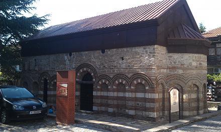 Нажмите на изображение для увеличения Название: Церковь Святого Спаса в Несебре.jpg Просмотры: 106 Размер:101.2 Кб ID:19122
