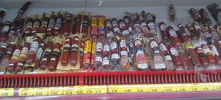 Нажмите на изображение для увеличения Название: Колбаса в Болгарии.jpg Просмотры: 105 Размер:97.1 Кб ID:19144