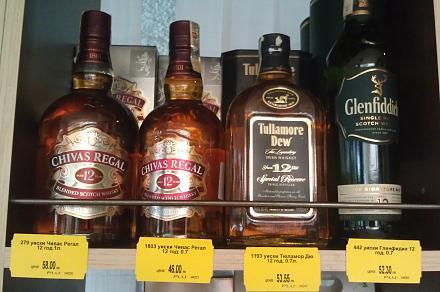 Нажмите на изображение для увеличения Название: Цены на виски в Болгарии.jpg Просмотры: 134 Размер:83.6 Кб ID:19180