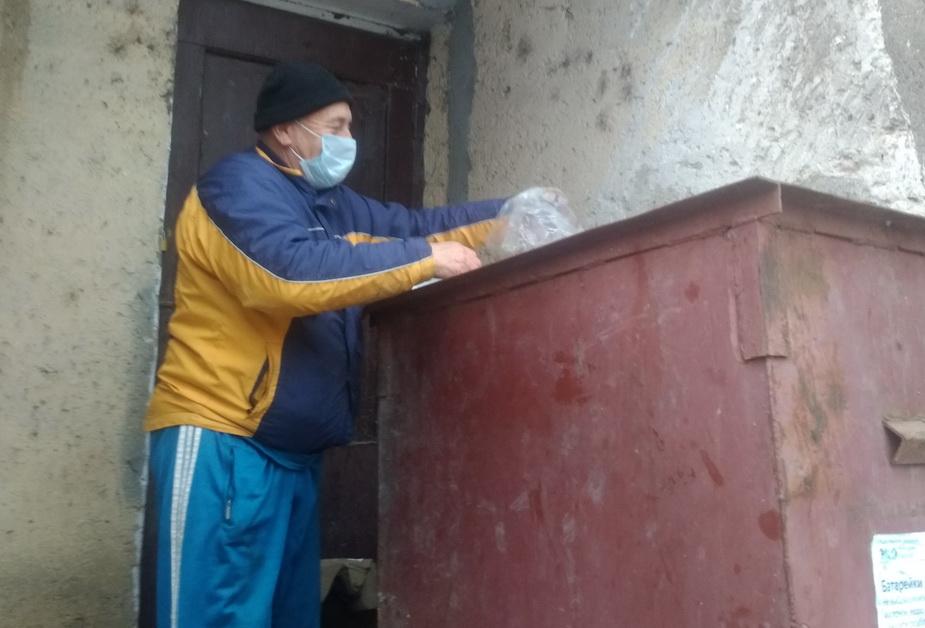 Название: поиск в мусорке в маске.jpg Просмотры: 281  Размер: 153.5 Кб
