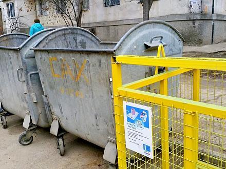 Нажмите на изображение для увеличения Название: Сортировка мусора в Тирасполе.jpg Просмотры: 230 Размер:125.6 Кб ID:21070