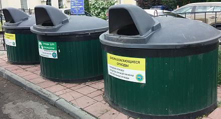 Нажмите на изображение для увеличения Название: Раздельный сбор мусора в РФ.jpg Просмотры: 245 Размер:77.9 Кб ID:22453