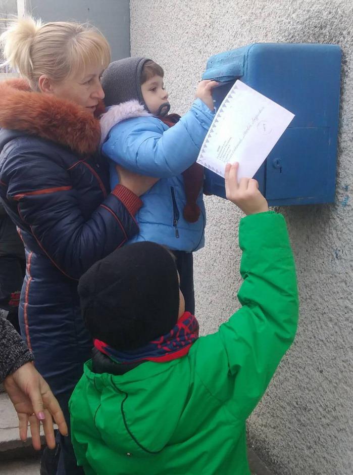 Название: Дети и конверт для ДМ.jpg Просмотры: 140  Размер: 170.5 Кб