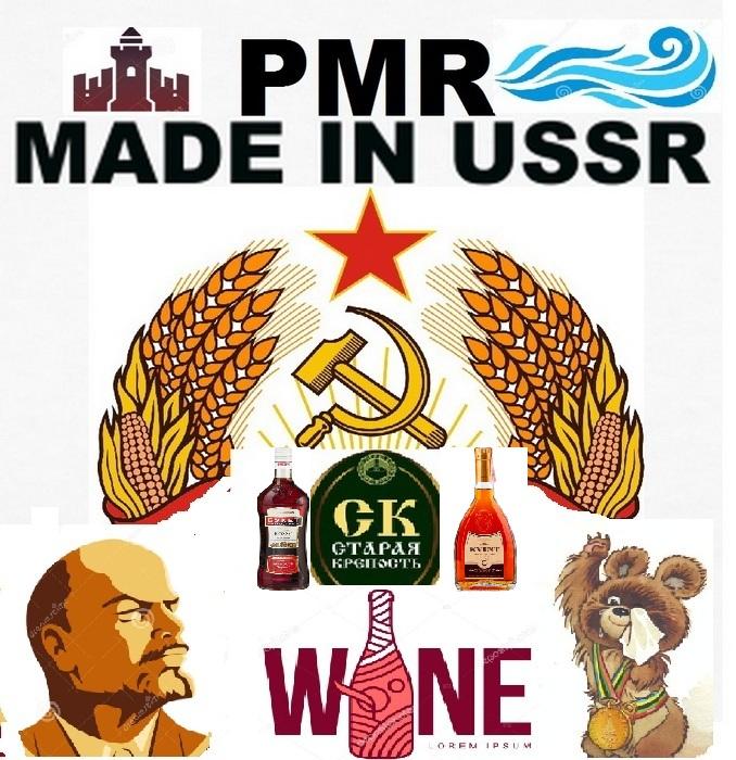 Название: PMR-made-in-ussr.jpg Просмотры: 24  Размер: 188.3 Кб
