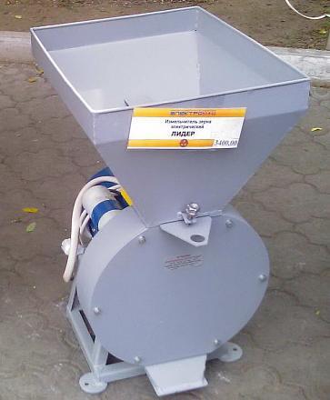 Нажмите на изображение для увеличения Название: Измельчитель зерна электрический Лидер.jpg Просмотры: 826 Размер:38.6 Кб ID:12404