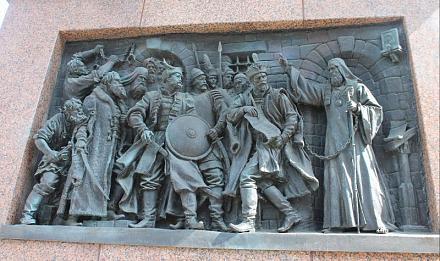 Нажмите на изображение для увеличения Название: Гермоген патриарх московский - фреска.jpg Просмотры: 318 Размер:84.7 Кб ID:14229