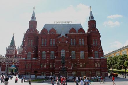 Нажмите на изображение для увеличения Название: Государственный Исторический музей в Москве.jpg Просмотры: 502 Размер:58.1 Кб ID:14240