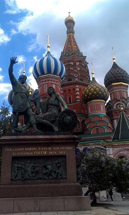 Нажмите на изображение для увеличения Название: Памятник Минину Пожарскому.jpg Просмотры: 142 Размер:82.5 Кб ID:22260