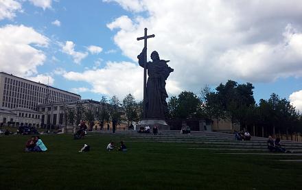 Нажмите на изображение для увеличения Название: Памятник князю Владимиру в Москве.jpg Просмотры: 156 Размер:65.2 Кб ID:22261