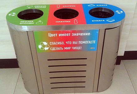 Нажмите на изображение для увеличения Название: Сбор мусора в торговом центре.jpg Просмотры: 184 Размер:78.6 Кб ID:22345