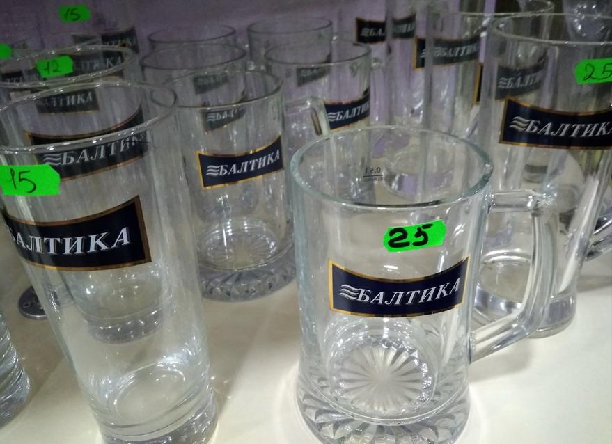 Название: Бокалы для пива Балтика.jpg Просмотры: 95  Размер: 143.7 Кб