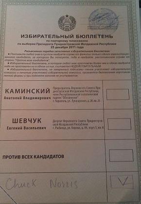 Название: Избирательный биллютень в ПМР.jpg Просмотры: 4374  Размер: 43.9 Кб