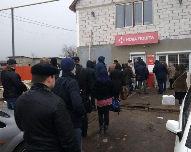 Название: Очередь в Новой Почте Кучурганы.jpg Просмотры: 1450  Размер: 65.7 Кб