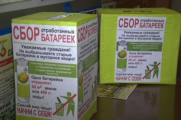 Название: batareyki-1-3-16.jpg Просмотры: 61  Размер: 44.8 Кб