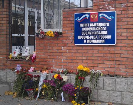 Нажмите на изображение для увеличения Название: Памяти погибшим россиянам в авиакатастрофе.jpg Просмотры: 430 Размер:137.0 Кб ID:17204