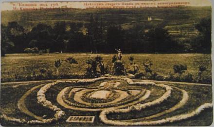 Нажмите на изображение для увеличения Название: Цветник в парке.jpg Просмотры: 437 Размер:55.2 Кб ID:16185