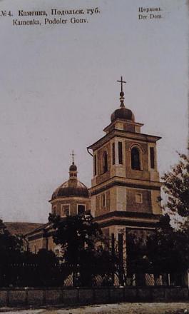 Нажмите на изображение для увеличения Название: Церковь Успения Божией Матери и колокольня.jpg Просмотры: 742 Размер:39.5 Кб ID:16202