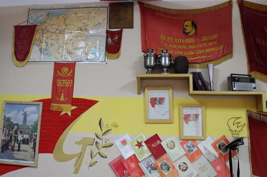 Название: Советская символика в ПМР.JPG Просмотры: 335  Размер: 183.1 Кб