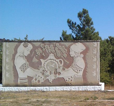 Нажмите на изображение для увеличения Название: Памятники при въезде в Тирасполь.jpg Просмотры: 295 Размер:124.2 Кб ID:16902