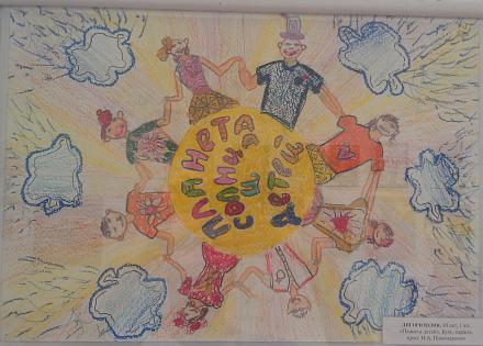 Нажмите на изображение для увеличения Название: Планета детей - детская картина.jpg Просмотры: 343 Размер:102.0 Кб ID:18883