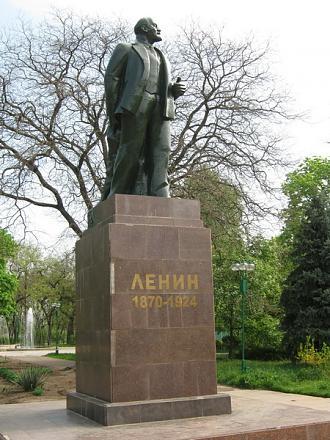 Нажмите на изображение для увеличения Название: Lenin_Benderi.jpg Просмотры: 977 Размер:149.1 Кб ID:5778