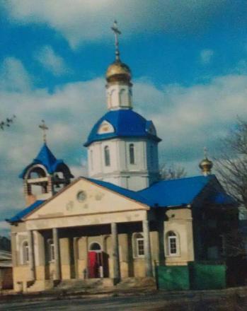 Нажмите на изображение для увеличения Название: Церковь Пресвятой Богородицы.jpg Просмотры: 525 Размер:50.3 Кб ID:16001