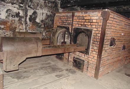 Нажмите на изображение для увеличения Название: Печь для сжигания людей в Освенциму.jpg Просмотры: 261 Размер:104.1 Кб ID:19734