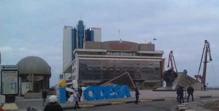 Нажмите на изображение для увеличения Название: Одесский Морской Вокзал.jpg Просмотры: 144 Размер:42.0 Кб ID:20816
