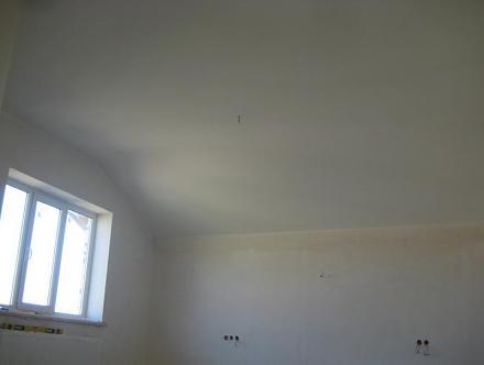 Нажмите на изображение для увеличения Название: Необычный натяжной потолок.jpg Просмотры: 469 Размер:18.0 Кб ID:11414